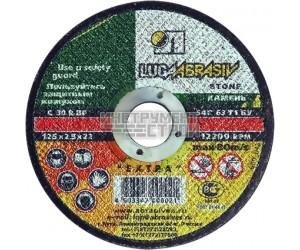 Диск отр. арм. 200х2,5х22 камн (Луга)