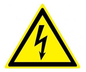 Символ молния(треугольник) 150х150мм.