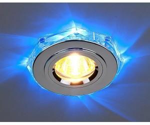 Светильники точечные ЭРА