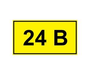 Символ 24В 35*100