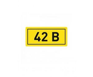 Символ 42В