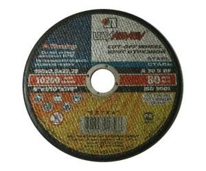 Диск отр. арм. 125х1,6х22  мет (Луга)