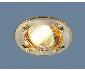 Светильник точечный EL 104А CF MR16 сатин-серебро/зол (SS/G)-68Т(54251)