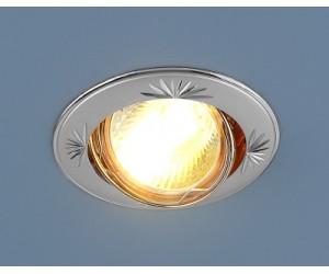 Светильник точечный EL 104А CF MR16 перл.сер./никель (PS/N)-68Т(54489)