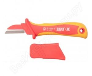 Нож для снятия изоляции с частично изолир.лезвием 1000В