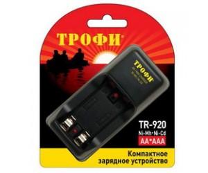 Зарядное устройство ТРОФИ TR-920 (40240)