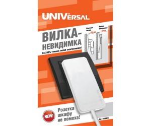 Вилка-Невидимка с/з белая 16А 250В Universal(68893)
