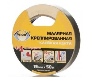 Скотч малярный (19*50) 304-006 Aviora(159398)
