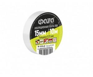 Изолента Фаза белая 15мм*10м (939363)