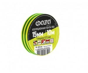 Изолента Фаза желто-зелен. 15мм*10м (362281)