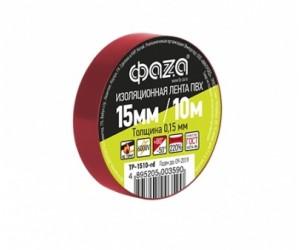 Изолента Фаза красная 15мм*10м (381632)