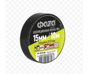 Изолента Фаза черная 15мм*10м