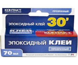 Клей Контакт эпоксидный 70мл