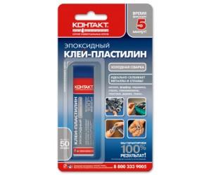 Холодная сварка 50гр Пластилин эпоксидн. (2010)