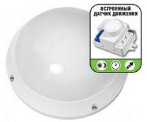 Светильник светодиодный 71711 NBL-01 4000К с датчиком  Navigator(404224)