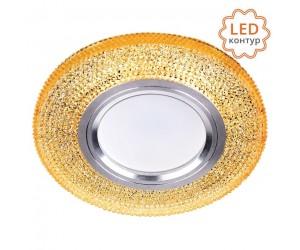 Светильник точечный PL10-DLL50GU.53-3W