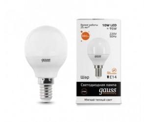 Лампа светодиодная LED шар 10W E14 2700К Gauss Elem.(426197)