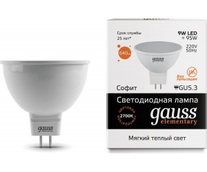 Лампа светодиодная LED JCDR GU 5.3  9W 2700К Gauss Elem