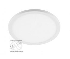 Светильник светодиодный AL508 ДВО-6w 4000К 480Лм slim белый с регулируемым монтаж. d (до 90мм) (