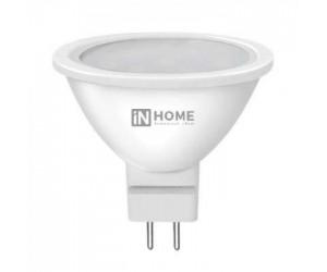 Лампа светодиодная JCDR 8Вт GU5.3 4000K 600Лм 230В IN HOME
