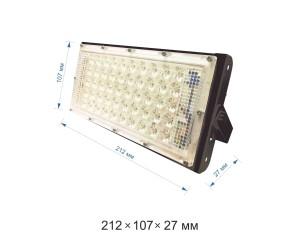 Прожектор светодиодный трансформер  50Вт 4500Лм 4000K IP65 05-36