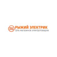 Ящик ЩУРн-3-30з/о ИЭК